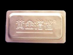 尼龙铝固体药用复合硬片